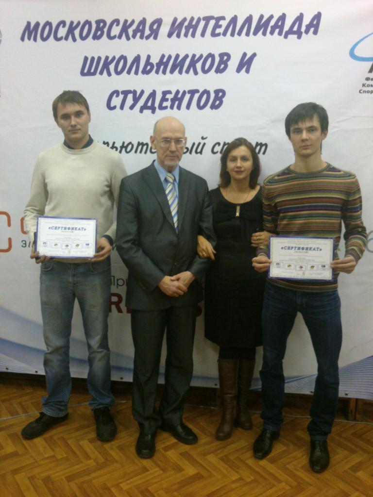 Интеллиада 2012