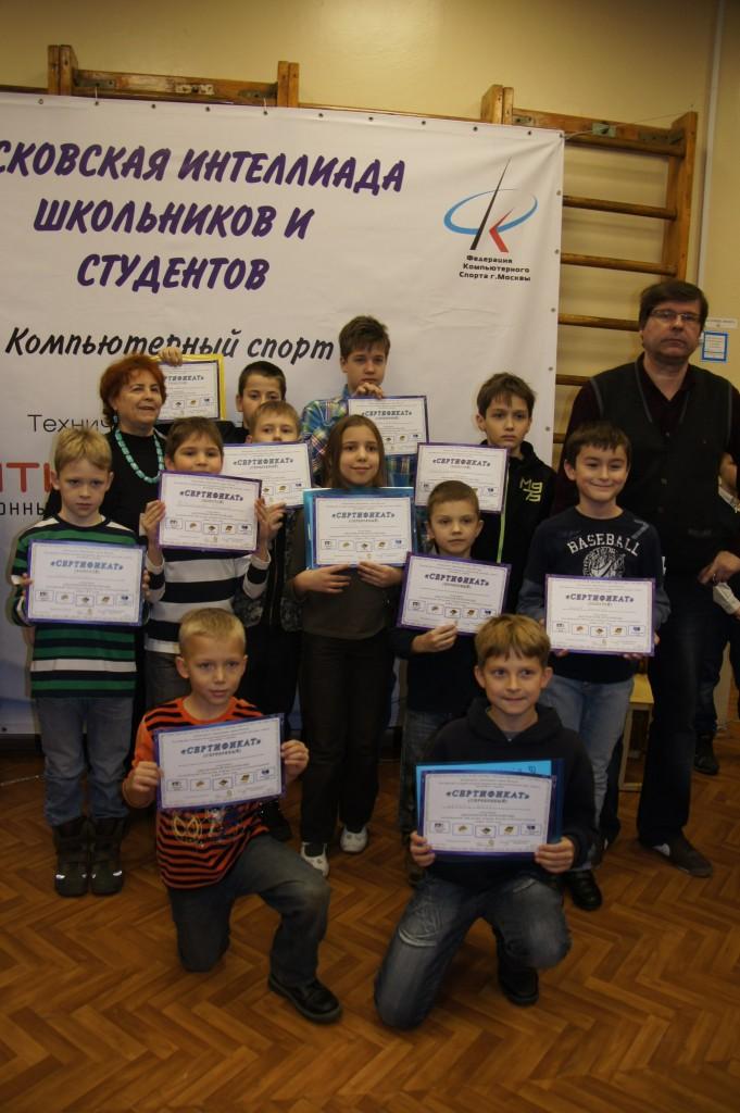 Игорь Владимирович Глек с участниками Интеллиады