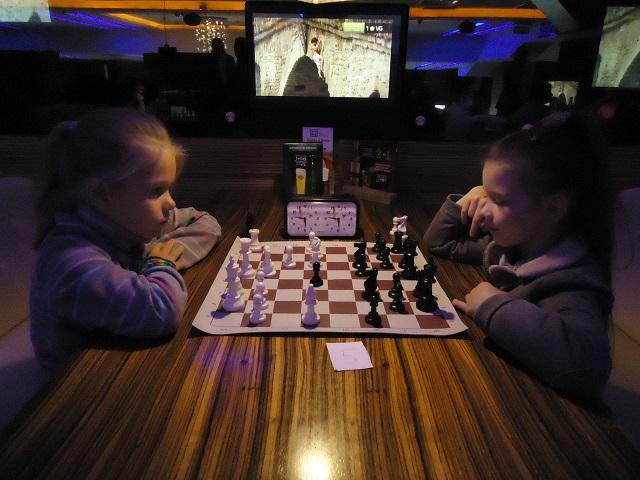 Второй отборочный осенний шахматный турнир.