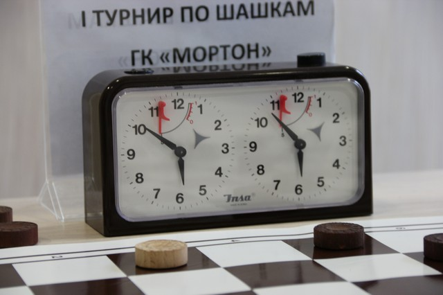 Корпоративный турнир по шашкам.