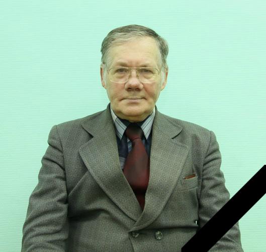 Маслов Юрий Васильевич