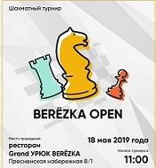BERЁZKA OPEN 18 мая