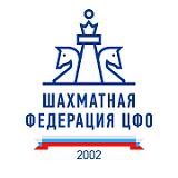 Федерация шахмат ЦФО